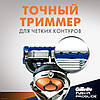 Gillette Fusion Proglide 16 шт. сменные кассеты для бритья + станок, оригинал, Германия, фото 7
