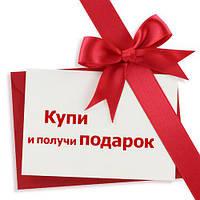 При купівлі фрезера - набір насадок в подарунок і знижка -15% на будь-які наші фрези!