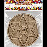 Органайзер для бисера с крышкой FLZB-021, фото 3