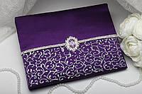 Книга для пожеланий Jewel (фиолетовый с серебром)