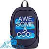 Подростковый рюкзак для старших классов GoPack GO18-120L-2