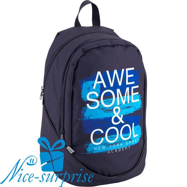купить рюкзак для старших классов в Харькове