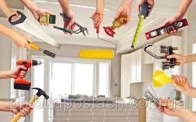 Будівництво, обробка, ремонт, реконструкція