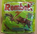 Інсектицид -засіб від медведки Рембек 125г. (100шт/уп)