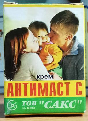 Крем Антимаст  С - мастит, гнойные образования,угри , фурнкулы.60 гм., фото 2