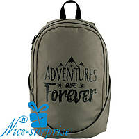 Подростковый рюкзак для старших классов GoPack GO18-120L-3, фото 1