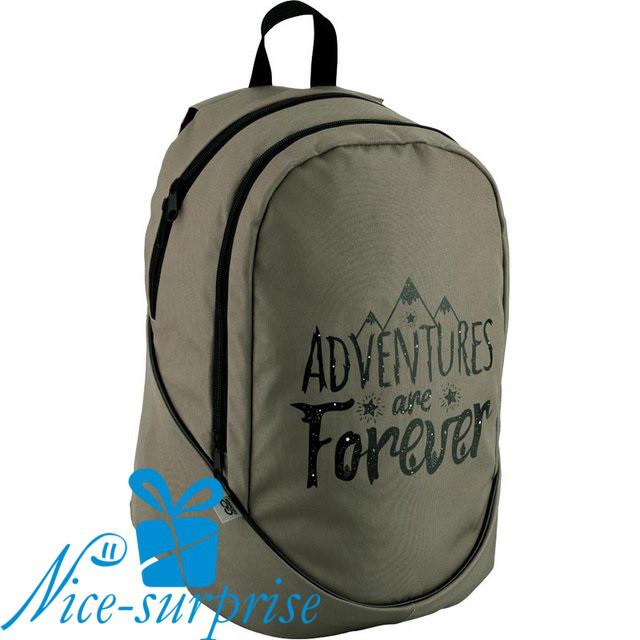 купить рюкзак для старших классов в Киеве
