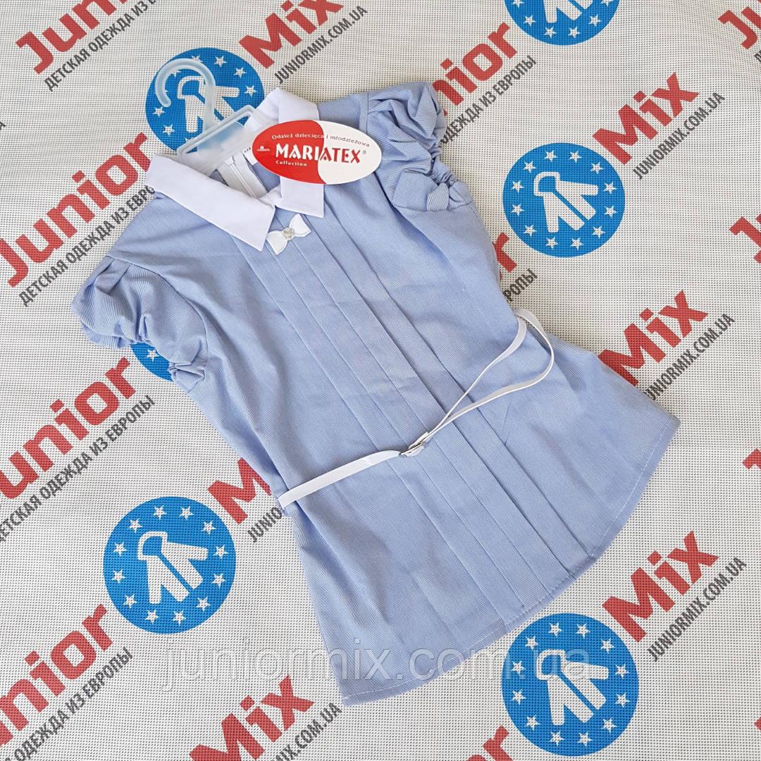 Детская школьная блузка для девочек оптом MARIANEX