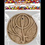 Органайзер для бисера с крышкой FLZB-028, фото 3