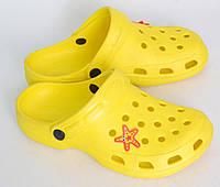 Кроксы Pena детские OK-7340 (желтый)