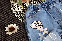 Голубые джинсы с цветочками для девочки, фото 3