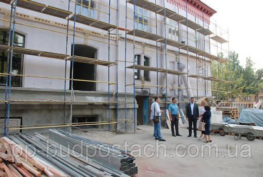 Капітальний ремонт будівель