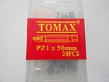 Бита насадка для отвертки шуруповерта PZ1  50 мм Tomax, фото 3