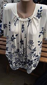 Женская блуза Жемчуг