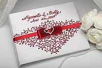 Книга для пожеланий Stile (белая с красным)
