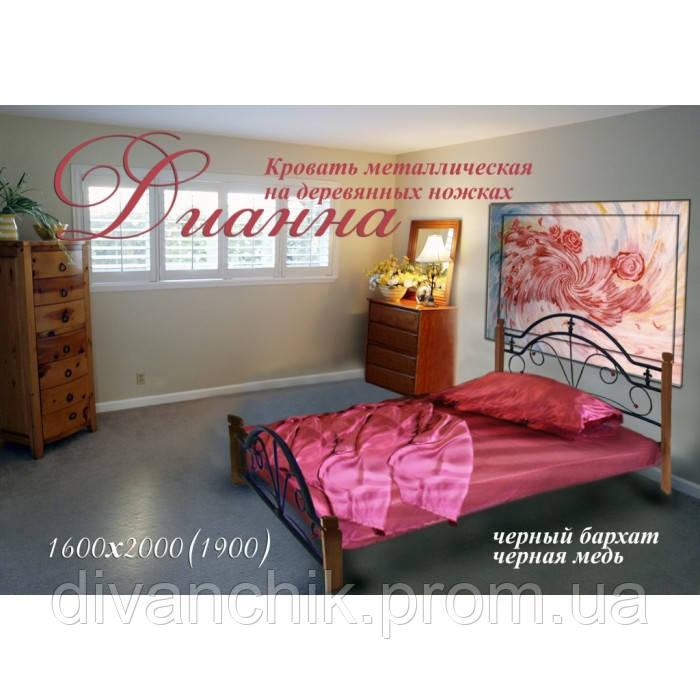 Кровать,,Диана ,,на деревянных ножках - Салон «ДИВАНЧИК» в Черкассах