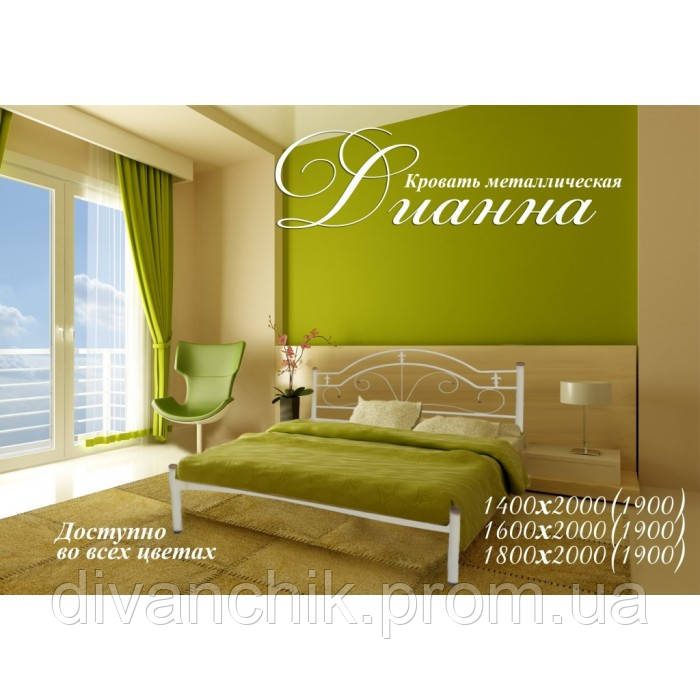 Кровать,,Диана,, - Салон «ДИВАНЧИК» в Черкассах