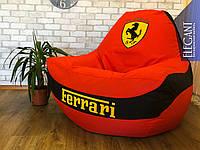 Кресло мешок  Ferrari, кресло Груша, бескаркасный пуф SPORT  Оксфорд, бескаркасная мебель Loft