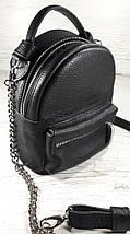 360 Натуральная кожа, Женская поясная сумка/кросс-боди - мини-рюкзачок черный, фото 2