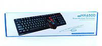 Беспроводный комплект (клавиатура и мышка) UKC HK-6500
