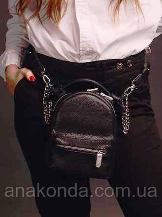 360 Натуральная кожа, Женская поясная сумка/кросс-боди - мини-рюкзачок черный