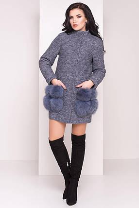 """Modus Пальто """"Клодис 3811"""", фото 2"""