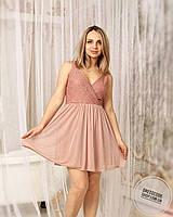 Нежное платье сарафан пудрового цвета