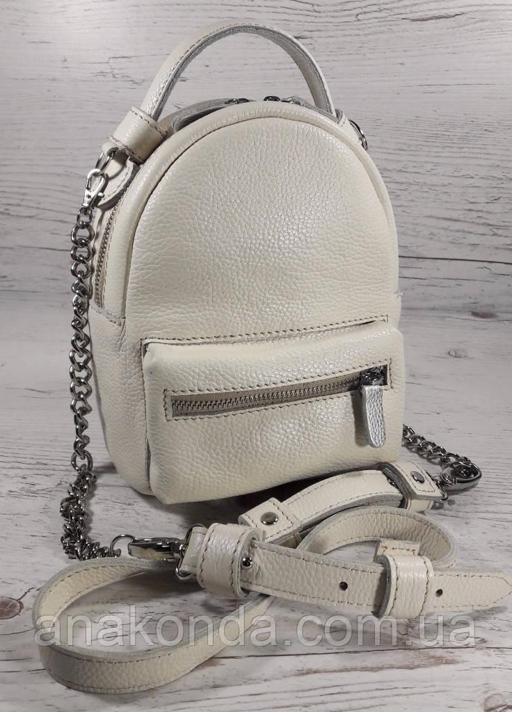 361 Натуральная кожа, Женская поясная сумка/кросс-боди - мини-рюкзачок молочный (экрю)