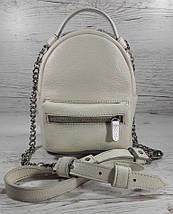 361 Натуральная кожа, Женская поясная сумка/кросс-боди - мини-рюкзачок молочный (экрю), фото 3
