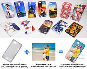 Печать на чехле для Sony Xperia L s36h (Cиликон/TPU)