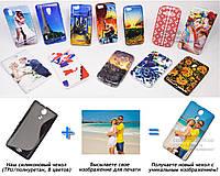 Печать на чехле для Sony Xperia ZR (Cиликон/TPU)