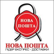 Отправка товаров в АР Крым и сроки доставки
