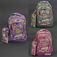 Рюкзак школьный 0007-18