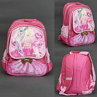 Рюкзак школьный ВВ-0276 Барби