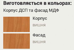 "Кухня ""Мальва"" , фото 2"