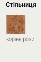 "Кухня ""Мальва"" , фото 3"
