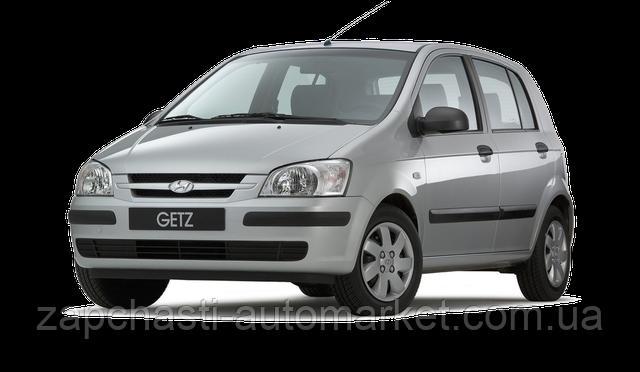 Хюндай гетц (Hyundai Getz) 2002-2005