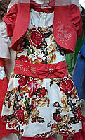 Красивое детское платье с болеро