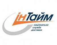 Отправка товаров в Донецкой и Луганской обл.