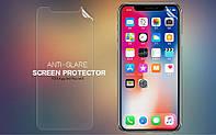 """Защитная пленка Nillkin для Apple iPhone X (5.8"""")"""