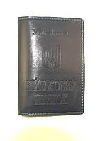 Обложка Темно синяя для военного билета из эко кожи, фото 1