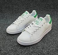 Кроссовки  женские Adidas Stan Smith  кожаные белые (р.36,37,38,39,40)