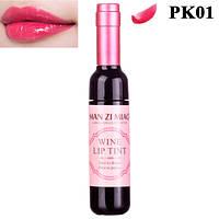 Розовый Блеск-Тинт для Губ Man Zi Mao Wine Lip Tint CR01