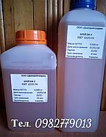 Клей БФ-2, БФ-4 ГОСТ 12172-74 ( бутыли по 1 л )