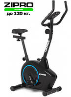 Магнитный велотренажер Zipro Fitness Boost до 120 кг.