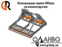 Планировщик грунта GRizzly на минипогрузчик
