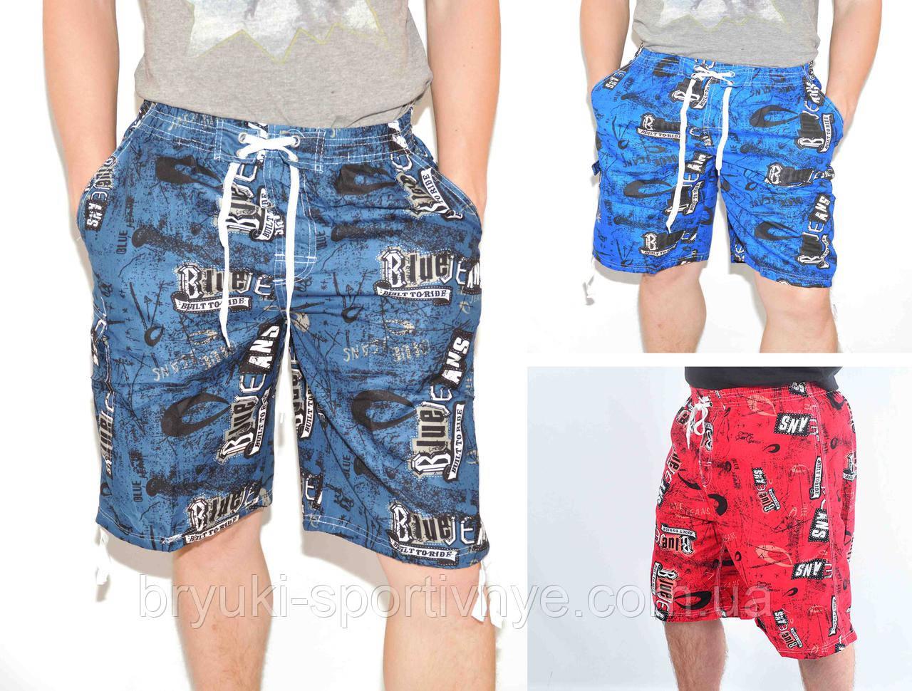 Бриджи мужские пляжные с накладным карманом - Газета