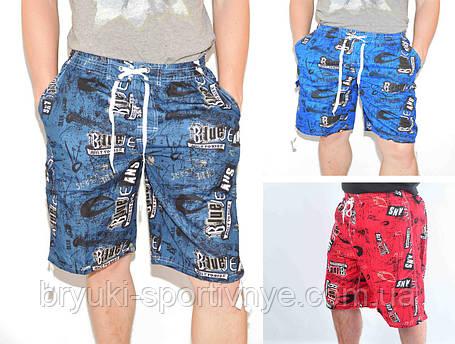 Бриджи мужские пляжные с накладным карманом - Газета, фото 2