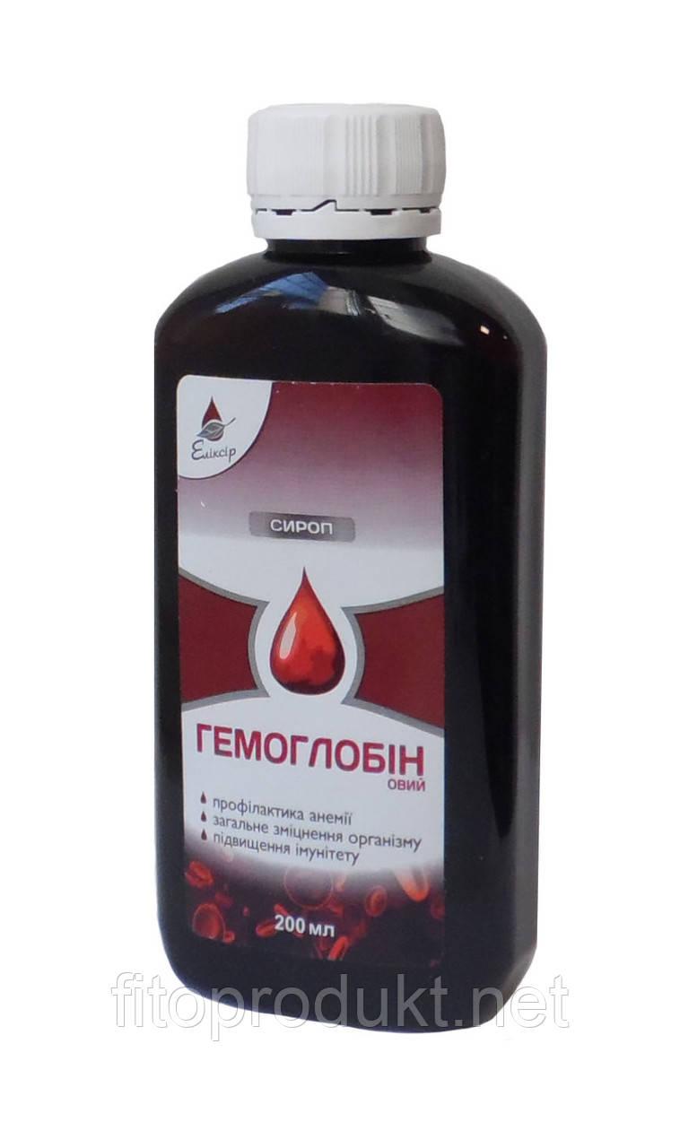 Сироп Гемоглобиновый для повышения уровня гемоглобина 200 мл Эликсир