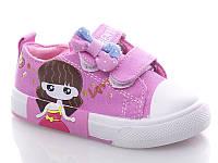 Детская обувь фирма Солнце оптом в категории кроссовки e2919656d1569